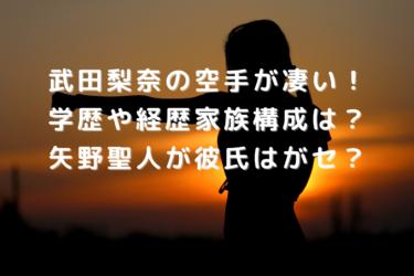マネージャー 飛松